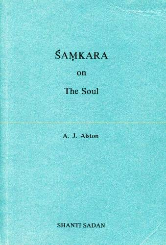 Sankara - On The Soul