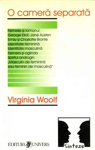 Virginia Woolf - O cameră separată