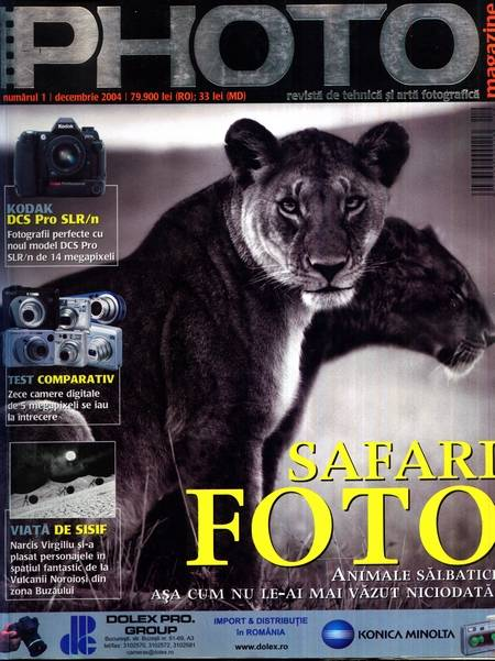 Photo Magazin - Nr. 1, Decembrie 2004