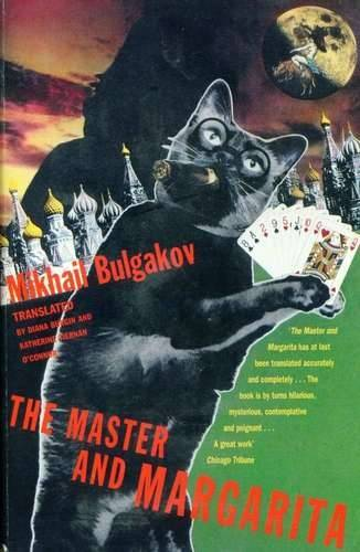 Mikhail Bulgakov - The Master and Margarita